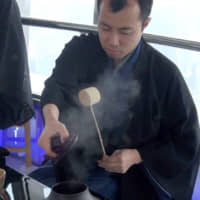 [VIDEO] Japanese tea ceremony at Tokyo Tower