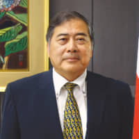 Seiichi Otsuka Ambassador Extraordinary and Plenipotentiary to the State of Qatar | SMS
