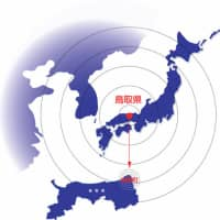 Location of Iwami Town