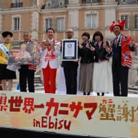 (2) Photos of the event: 'Kani tori' Prefecture The world's best 'Kani Sama' festival in Ebisu