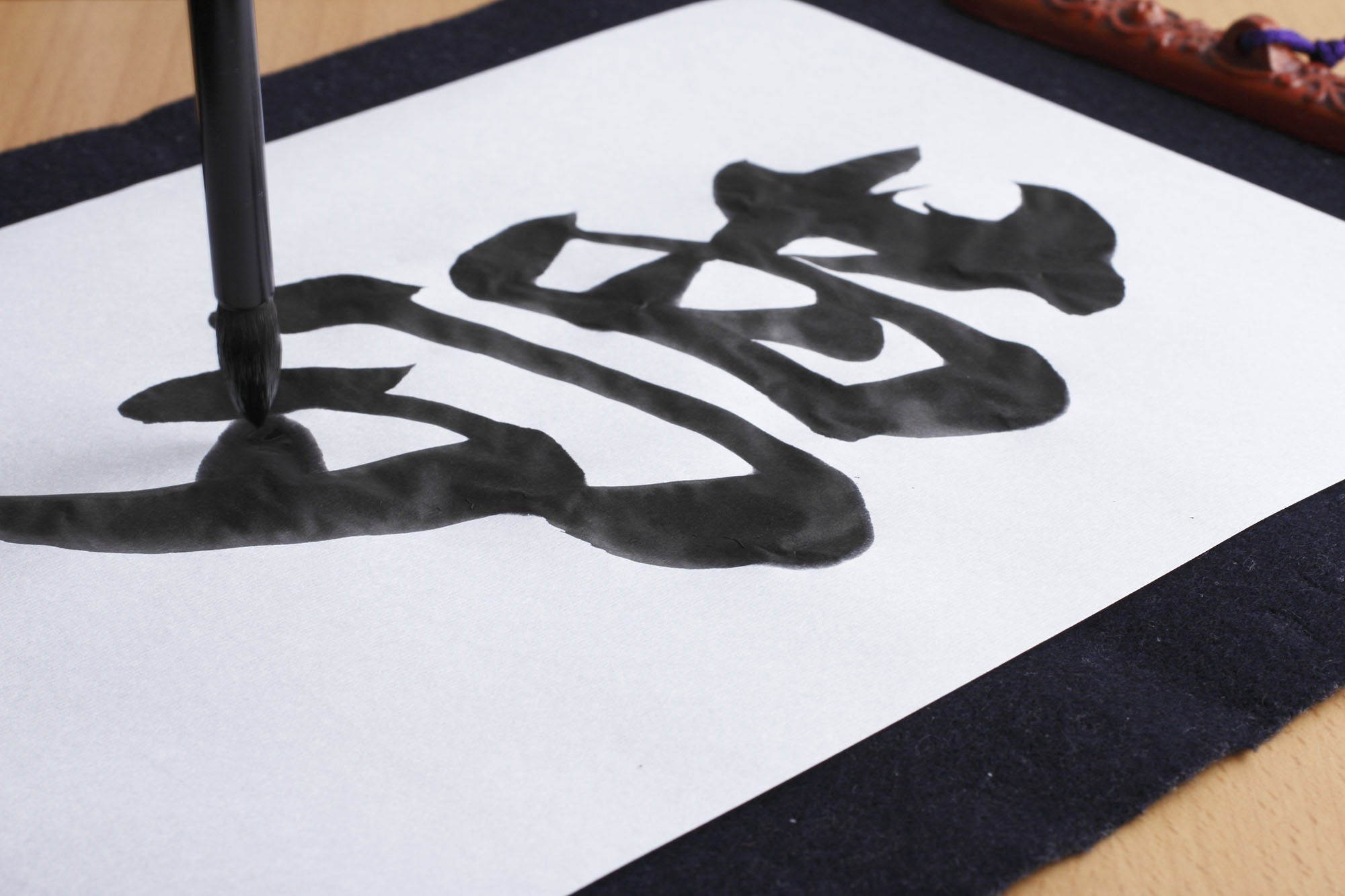 This kakizome calligraphy shows the word 'yume,' which means 'dream.' | GETTY IMAGES
