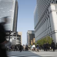 Japan corporate bankruptcies up 6.1% in November