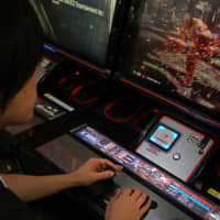 With many new competitions planned, Japan's esports fan base is expected to grow further, with the domestic market forecast to swell to ¥10 billion in 2022. | BLOOMBERG