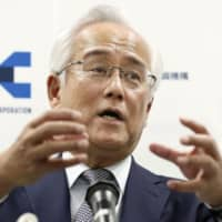 Exit of all nine executives from Japan's largest public-private investment fund confirmed after pay row