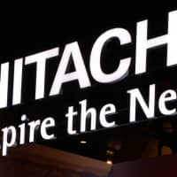 Japan's high-tech giant Hitachi Ltd. is considering withdrawing from a government-backed nuclear power plant project in Wales, informed sources said. | AFP-JIJI