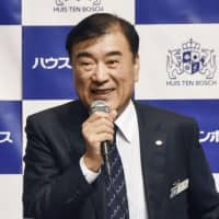 Hideo Sawada, head of theme park operator Huis Ten Bosch Co., speaks at a news conference in Sasebo, Nagasaki Prefecture, on Monday. | KYODO