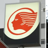 Idemitsu and Showa Shell merger gets approval from antitrust regulators at home and abroad