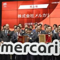 Mercari Inc. makes its debut on the Tokyo Stock Exchange in June. The online flea market app operator and Amazon Japan, the Japan arm of e-commerce giant Amazon.com Inc., joined Keidanren (the Japan Business Federation) on Friday. | KYODO