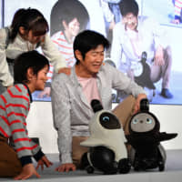 Groove X Inc. says its Lovot robot, unveiled Tuesday in Chuo Ward, Tokyo, provides owners with companionship. | YOSHIAKI MIURA