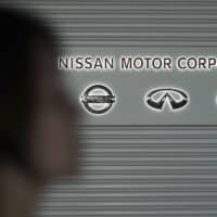 Nissan Motor Co. filed a recall for nearly 150,000 vehicles in Japan after discovering faulty checks had been carried out on brakes and speedometers. | AP