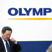 Japan's Olympus to pay $85 million in U.S. for failure to report infections