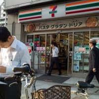 Japanese government's plan for shopper rebate to underpin tax increase grows increasingly complex