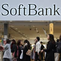 SoftBank Group Corp. has set the final price at ¥1,500 apiece for its telecom unit's initial public offering, according to a statement on Monday. | AFP-JIJI