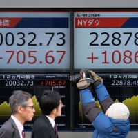 The Nikkei 225 stock average jumped 3.88 percent on Thursday, following an almost 5 percent advance in New York. | AFP-JIJI