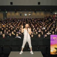 Rock royalty: Rakugo storyteller Katsura Sando, dressed up as Queen vocalist Freddie Mercury, joins some 480 fans sporting various items associated with the band in Osaka last month. | KYODO