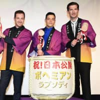 Killer Queen: Actors Joe Mazzello, Rami Malek and Gwilym Lee attend the 'Bohemian Rhapsody' Japan premiere at Roppongi Hills last month in Tokyo. | WIREIMAGE/GETTY/KYODO