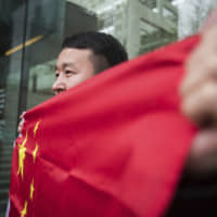 Third Canadian detained in China, Canadian media says, citing Foreign Ministry