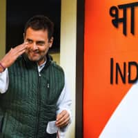 Congress President Rahul Gandhi, shown arriving for a news conference at party offices in New Delhi on Dec. 14, did not get a Twitter account until 2015. | AFP-JIJI
