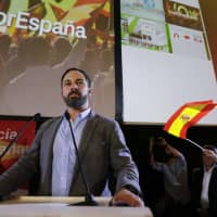 Far-right party wins seats in Andalusia, marking a first in Spain