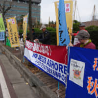 Protesters gather in front of the Akita Prefectural Government headquarters to oppose stationing an Aegis Ashore missile-interception unit in the city. The prefectural headquarters is 3 km from the planned deployment site. | ERIC JOHNSTON