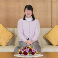 Princess Aiko poses at Togu Palace in Tokyo on Tuesday. The daughter of Crown Prince Naruhito and Crown Princess Masako celebrated her 17th birthday Saturday. | AP
