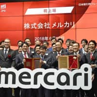 Mercari makes its debut on the Tokyo Stock Exchange in June. The smiles were short-lived, however, as the stock's initial strong performance began to diminish. | KYODO
