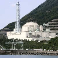 Costs to decommission JAEA nuclear facilities estimated at ¥1.9 trillion, agency says