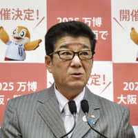 Osaka officials kick off preparations for 2025 World Expo