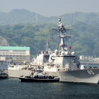 U.S. warship conducts Sea of Japan operation in challenge to Russia's 'excessive maritime claims'