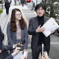 Civic group proceeds with seizure of Nippon Steel assets in S. Korea over forced labor ruling, after firm ignores deadline