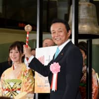 Taro Aso was top fundraiser in Abe Cabinet in 2017, figures show