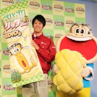 Ice-cream-maker Akagi Nyugyo Co. introduces its new melonpan-flavored (a type of melon-shaped Japanese sweet bun) Garigari-kun popsicles in 2016. The multi-flavored ice pops featuring shaved ice coated with a thin layer of ice cream have drawn a cult following. | KYODO