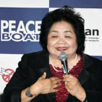 Setsuko Thurlow speaks during a news conference in Tokyo held after a meeting with Deputy Chief Cabinet Secretary Yasutoshi Nishimura. | KYODO
