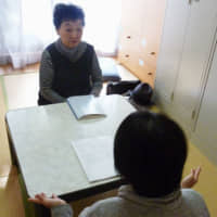 With recidivism high among the elderly, Japan compiles first white paper of support measures for ex-prisoners