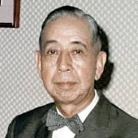 Records reveal detailed strategy to amend pacifist Constitution by former PM Nobusuke Kishi, Abe's grandfather