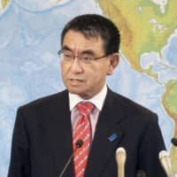 Foreign Minister Taro Kono speaks to reporters during a news conference at the Foreign Ministry in Tokyo on Tuesday. | KYODO