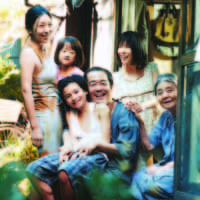 A family bound together by petty crime is the focus of Hirokazu Kore-eda's latest film. | © 2018 FUJI TELEVISION NETWORK/GAGA CORPORATION/AOI PRO. INC. ALL RIGHTS RESERVED.