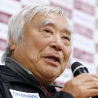 Japanese climber Yuichiro Miura, 86, to 'hang on to the last' in summit attempt of Argentina's Mount Aconcagua