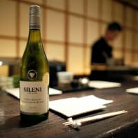 A wine from New Zealand is displayed at the Torizen Seo restaurant in Tokyo on Dec. 7. | REUTERS