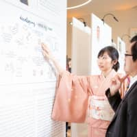 Yukiko Ogawa discusses her research at the 2018 L'Oréal-UNESCO For Women In Science International Awards Ceremony in Paris in March.   L'ORéAL-UNESCO