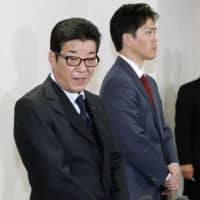 Osaka mayor and governor may quit to force early poll in bid to realize dream of metro government