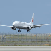 Japanese transport ministry to mandate alcohol tests for pilots after spate of drinking incidents