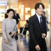 Prince Akishino proposed using existing hall to cut costs of key Imperial succession rite in 2016