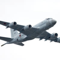 A Maritime Self-Defense Force P-1 patrol plane in October | KYODO