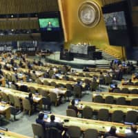 U.N. adopts Japan's anti-nuke resolution but U.S. abstains