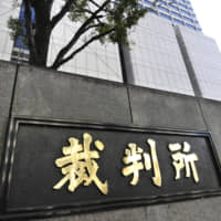 Ten same-sex couples will jointly file a lawsuit against the government for not recognizing marriage equality. | KYODO