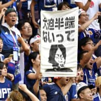 Soccer fans display a banner that reads 'Osako hanpa naitte,' which translates loosely as 'Osako is way too good,' as they cheer forward Yuya Osako during the World Cup in Russia this past summer. | KYODO