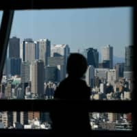 Japan was only 29th out of 63 countries in terms of ability to attract and develop talent, behind Taiwan and Estonia, in a ranking this year by IMD World Competitiveness Center.   AFP-JIJI