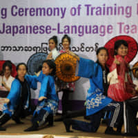 Myanmar opens first training course for Japanese-language teachers
