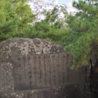 Verse with a view: Onomichi's Path of Literature introduces many of the masters of poetry and literature associated with the port city in Hiroshima Prefecture. | AMY CHAVEZ